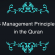 5 Quranic Management Tips!