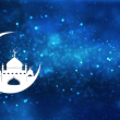What is Ramadan All About? Why do Muslims Fast During it?